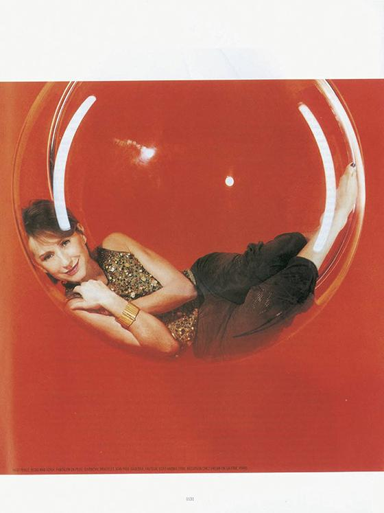 Bubble Chair Magazine 2001